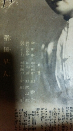 DSC_5496.JPG