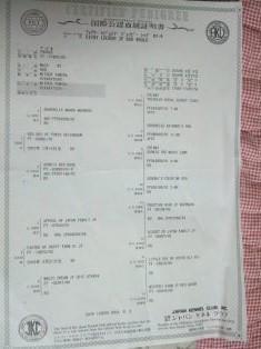 DSCF9815.JPG
