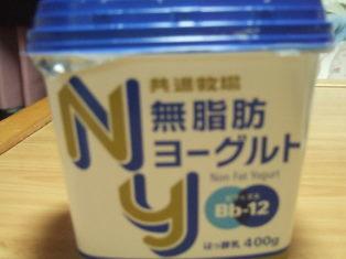 DSCF9838.JPG